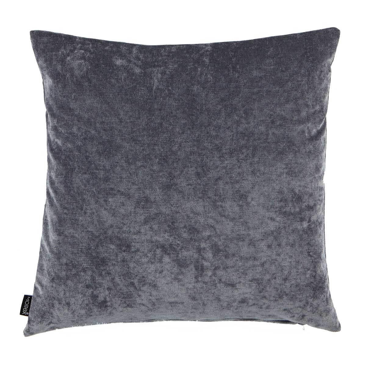 Kissen 45x45 cm Grau
